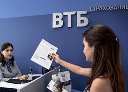 За девять месяцев компания ВТБ Страхование жизни выплатила клиентам 2,7 млрд рублей