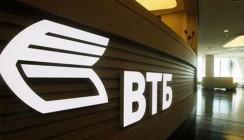 ВТБ улучшает условия по промо-вкладам на 0,6 п.п.