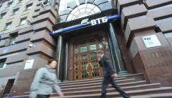Компания ВТБ Страхование жизни увеличила сборы более чем на 70%