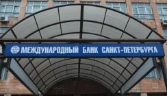 ВТБ начал выплату возмещения вкладчикам «МБСП»