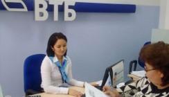 Количество взносов по программе «Коллекция» в ВТБ Пенсионный фонд выросло на треть