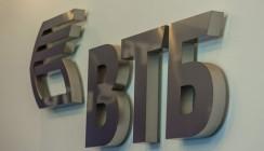ВТБ расширяет продажи полисов «Защити будущее»