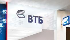 ВТБ Пенсионный фонд увеличил объем накоплений на треть