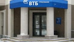 Компания ВТБ Страхование увеличила объем сборов на треть