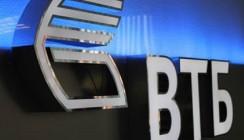 ВТБ и индийская группа Matix подписали меморандум о взаимопонимании