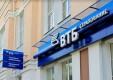 ВТБ Страхование запускает продажу нового страхового продукта «Защити жилье»