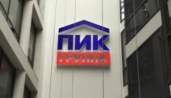 ВТБ и ГК ПИК заключили  крупнейшую сделку в России в рамках 214-ФЗ