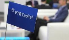 ВТБ Капитал Управление Инвестициями внедряет систему мониторинга и анализа торгов на фондовом рынке