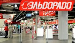 ВТБ запустил эквайринговое обслуживание в сети магазинов «Эльдорадо»