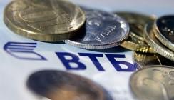 ВТБ профинансирует АО «СМУ-Дондорстрой» на 4 млрд рублей