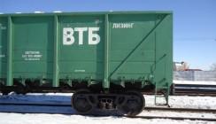 ВТБ Лизинг поставит Почте России более 100 новых вагонов