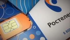 Более 3000 калужских компаний выбрали мобильную связь от «Ростелекома»