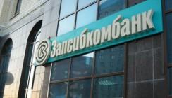 ВТБ приобретает «Запсибкомбанк»
