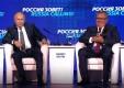 Завершился 10-й Ежегодный Инвестиционный Форум ВТБ Капитал «РОССИЯ ЗОВЕТ!»