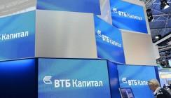 ВТБ Капитал сформировал книгу заявок по сделке в рамках «Фабрики ИЦБ»