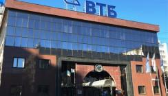 ВТБ и ДОМ.РФ закрыли сделку в рамках «Фабрики ИЦБ» на 74,3 млрд рублей