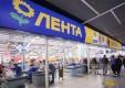 Клиенты ВТБ могут оплачивать покупки в магазинах «Лента» баллами «Коллекции»