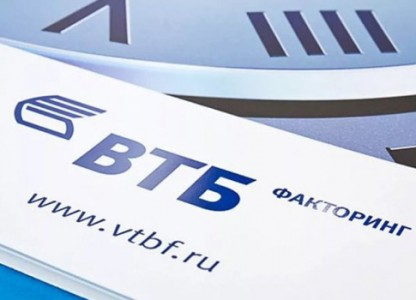 ВТБ Факторинг седьмой раз подряд подтверждает лидерство по итогам года
