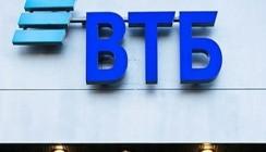 ВТБ повысил на 0,4 п.п. ставки по двум вкладам в рублях при размещении на срок от 91 до 180 дней