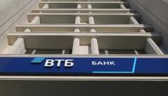 Дмитрий Ивантер возглавил совет партнерства «Лизинговый союз» при ТПП РФ