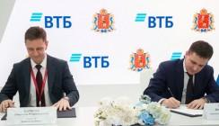 ВТБ развивает сотрудничество с администрацией Владимирской области
