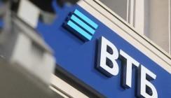 ВТБ и администрация Курской области подписали соглашение о сотрудничестве