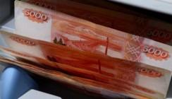 ВТБ увеличил портфель средств VIP-клиентов более чем на треть, объём портфеля инвестиционных продуктов вырос в два раза