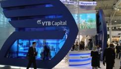 ВТБ Капитал возглавил ежегодное исследование журнала Global Finance в трех номинациях