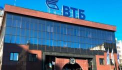 ВТБ Пенсионный фонд увеличил размер имущества на треть