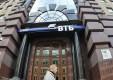 Банк ВТБ и Московский экспортный центр заключили соглашение о сотрудничестве