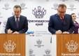 ВТБ и правительство Краснодарского края договорились о развитии аэропорта Геленджик