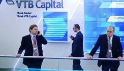 ВТБ Капитал стал акционером «Первого канала»