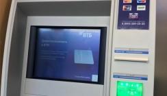 Клиенты ВТБ оформили более 5 млн Мультикарт