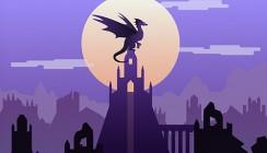 «Земля Драконов» – территория подарков и сюрпризов от «Ростелекома»