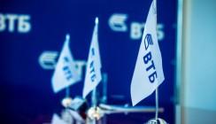VTB Bank Europe (SE) запускает VTB Invest