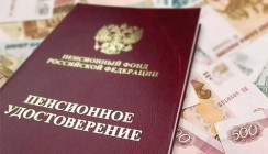 НПФ ВТБ расширяет сеть приема заявлений на оформление негосударственной пенсии