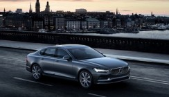 ВТБ Лизинг предлагает автомобили Volvo S90 на специальных условиях