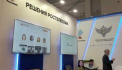 Совет директоров «Ростелекома» дал рекомендации по дивидендам по итогам 2018 года и утвердил список кандидатур для голосования по выборам в совет директоров и ревизионную комиссию на годовом общем собрании акционеров