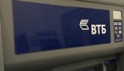 ВТБ обеспечил безналичный расчет для 200 компаний-ломозаготовителей