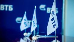 Банк ВТБ и компания MR Group подписали соглашение о стратегическом сотрудничестве в рамках ПМЭФ-2019