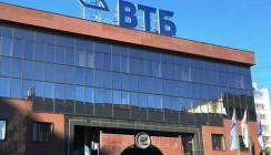 ВТБ на треть нарастил выдачу кредитов наличными