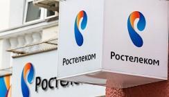 «Ростелеком» подписал соглашение о сотрудничестве с администрацией Курской области