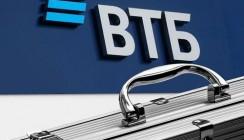 Розничный кредитный портфель ВТБ превысил 3 трлн рублей