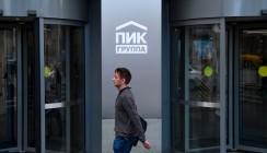ВТБ увеличивает свою долю в Группе ПИК до 23,05%