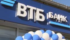 ВТБ открыл новый розничный офис в Людиново