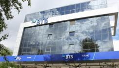 Группа ВТБ приобрела «Первый ОФД»