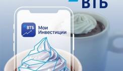 Популярность платформы «ВТБ Мои Инвестиции» выросла в 4 раза