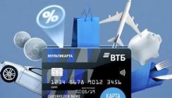 ВТБ и Visa подвели итоги акции «Время Мультивпечатлений»