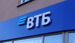 ВТБ и ИАТА развивают сотрудничество в сфере расчетов