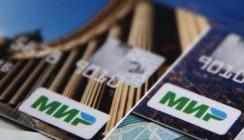 ВТБ в Калуге выпустил более 41 тысячи карт «Мир»